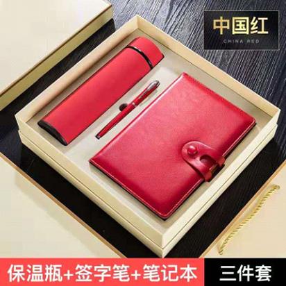 北京房山礼品定制公司如何挑选员工礼品