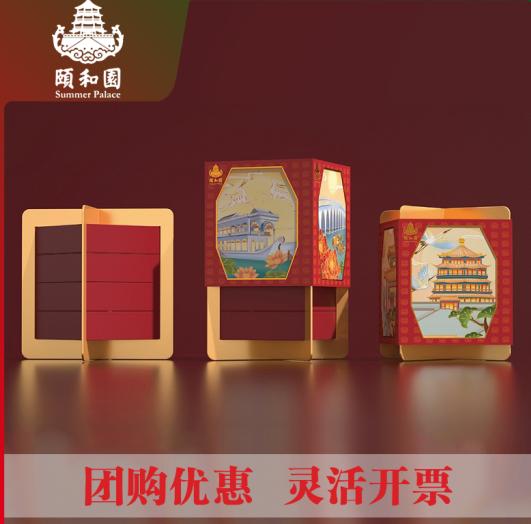 颐和华灯月饼礼盒
