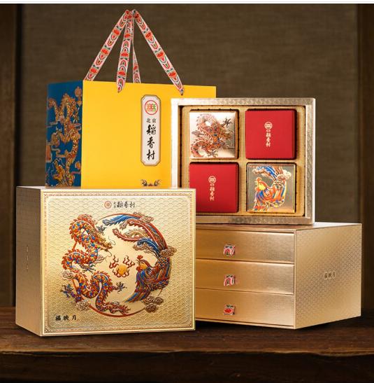 北京稻香村福映月月饼礼盒840g