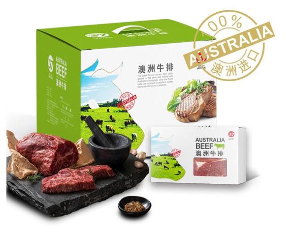 南纬37度澳洲进口牛排礼盒提货券西冷菲力儿童牛排节日送礼 澳心礼盒B款1500g