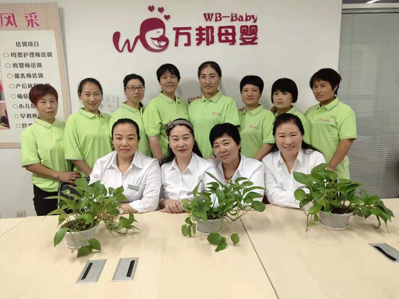 在北京月嫂的需要做的工作是什么?