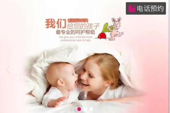 正规母婴护理师培训