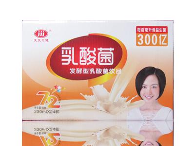 江西牛奶招商说说酸奶误区有哪些?