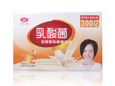 江西牛奶厂告诉你酸奶营养丰富,这四个时间喝酸奶最好!