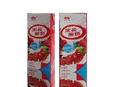 果酸酸奶新品