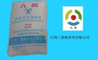 纳米碳酸钙是不是胶体,纳米碳酸钙的特点