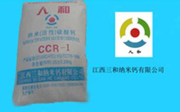 超细碳酸钙具有的优点