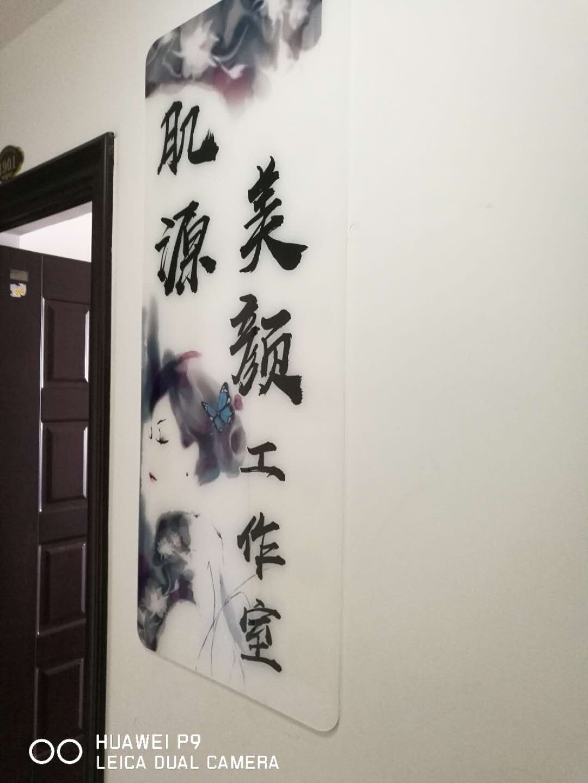 云南大理加盟店