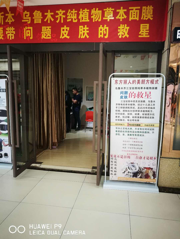 云南宜良加盟店