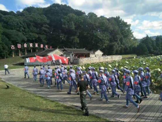 古田红色培训:杭州市人防基地培训班