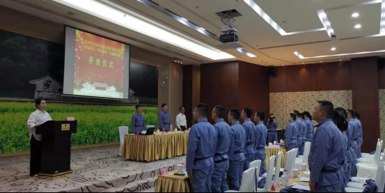 古田红色培训:张家港市级机关党务干部培训班