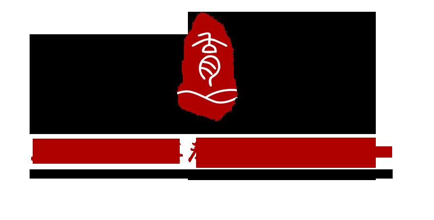 古田干部培训学院