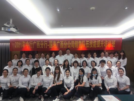 2021年中行广西分行-国寿广西分公司古田红色教育培训班