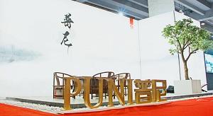 广州会展品牌服务展普尼展览大放异彩!-上海普尼展览设计