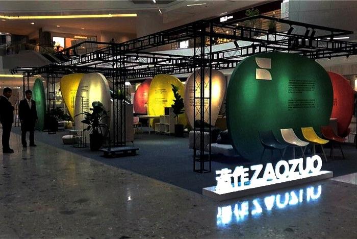 ZAOZUO造作新家-深圳万象城活动