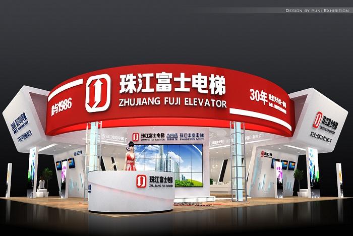 珠江富士电梯-展台设计