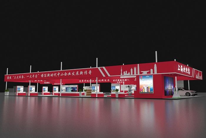 上海-展台设计