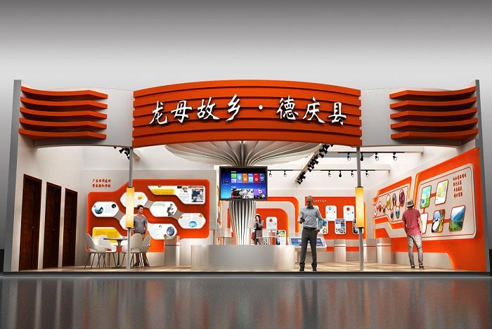 庆德县展台设计