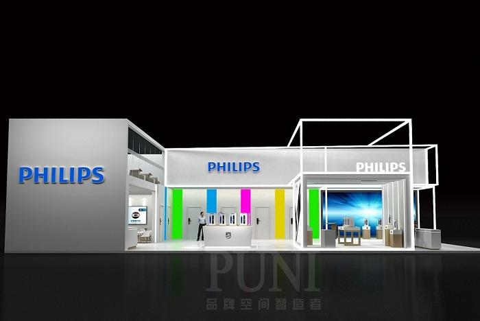 飞利浦(中国)-展台设计