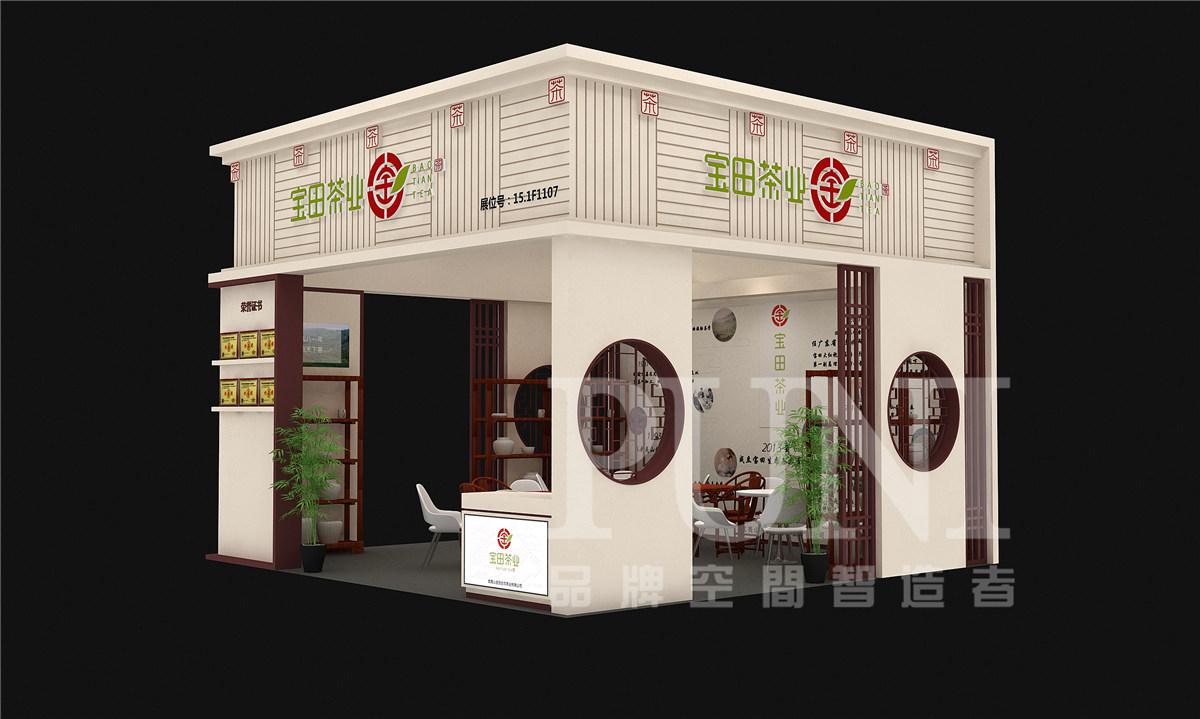 宝田茶业展台设计