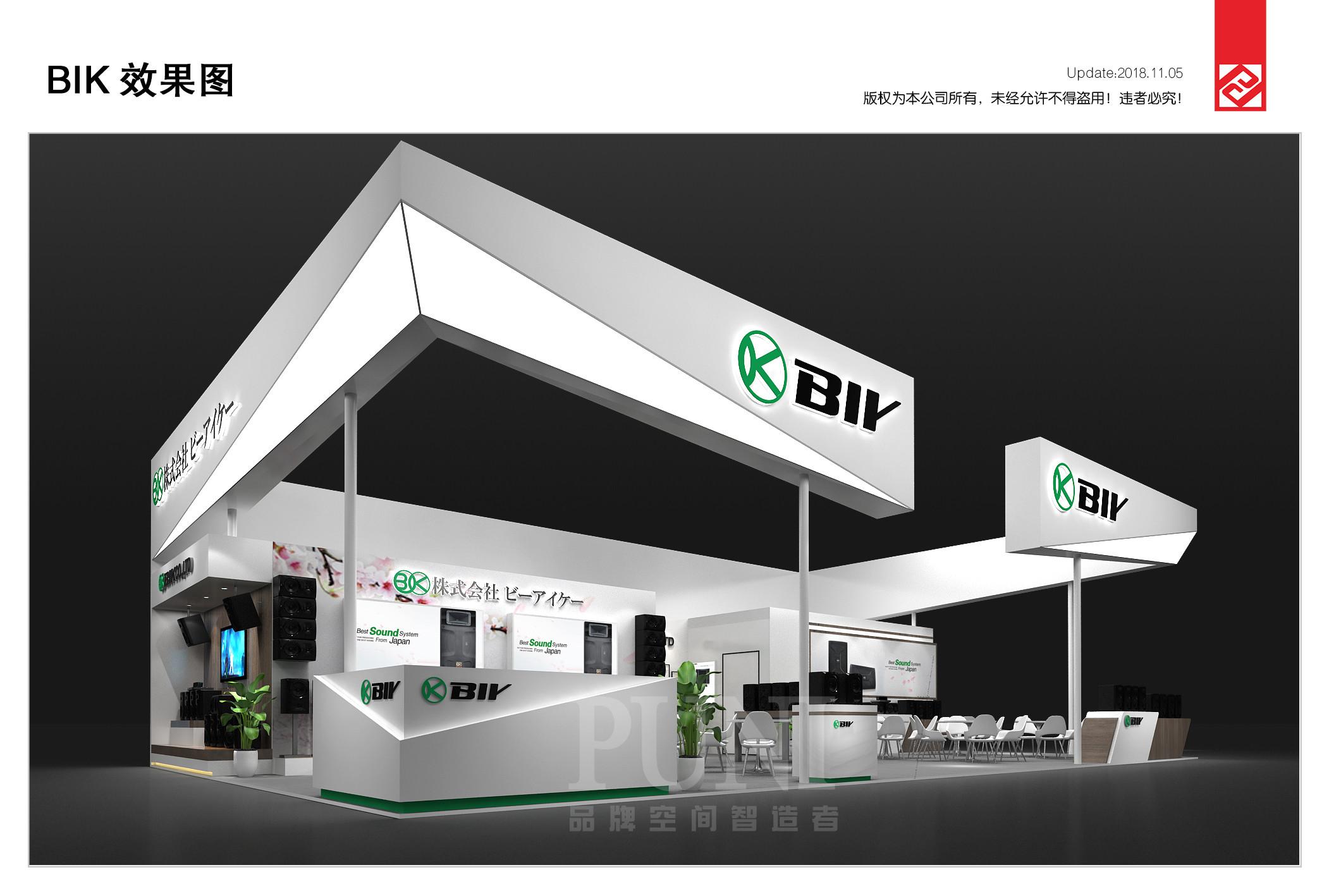 日本株式会社BIK展台设计