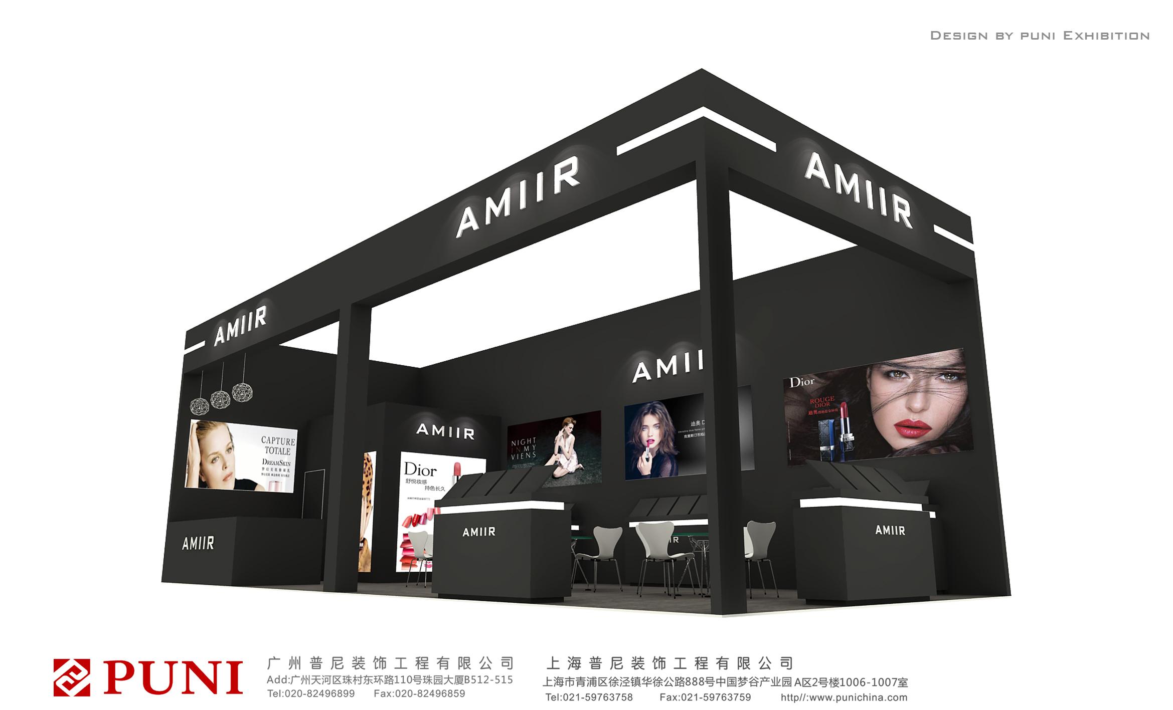 AMIIR婚纱展台设计