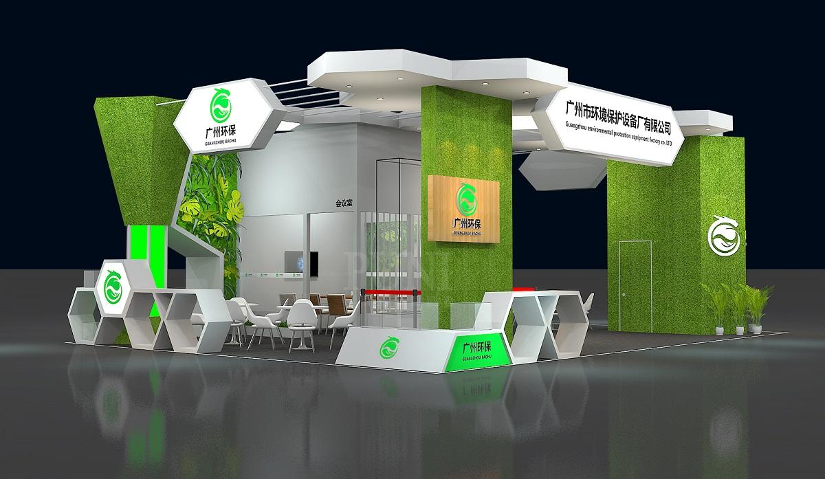 广州环保-展台设计