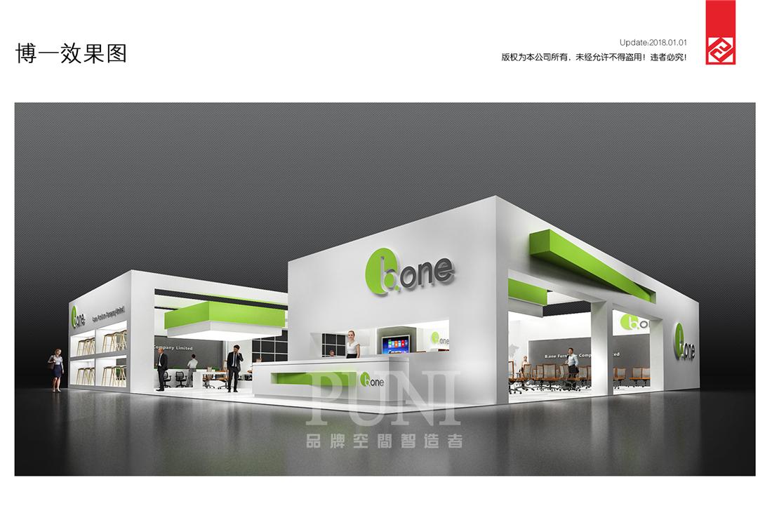 B.one办公家具-展台设计