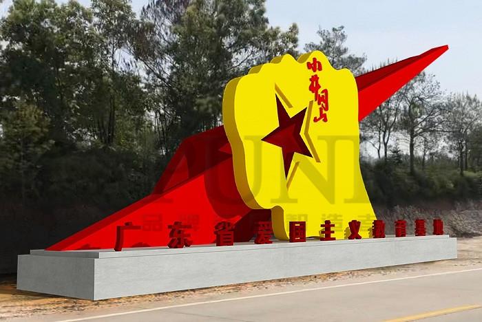 江西赣南苏区党建标识