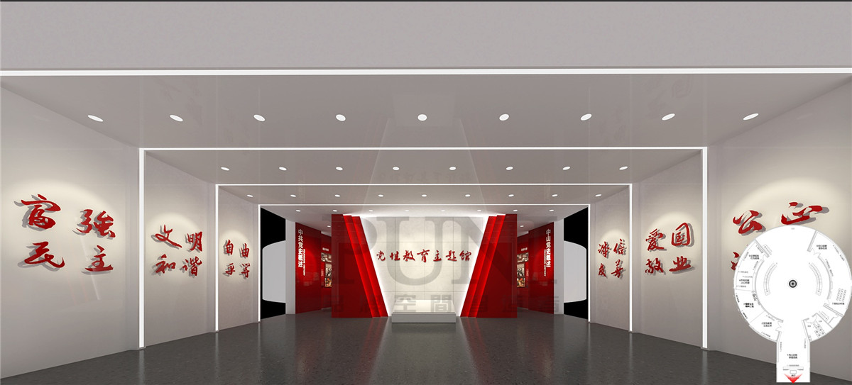 党建馆展厅设计如何带来更好的科技感体验