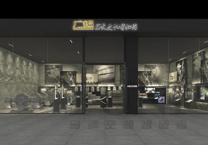 广铝历史博物馆