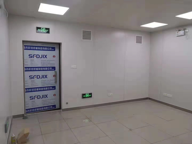 高频屏蔽室