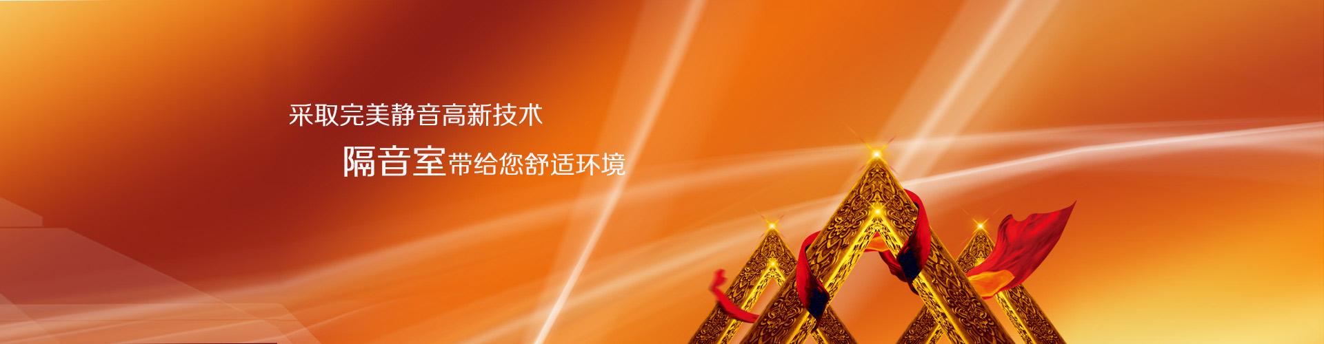 上海灵铮声学科技有限公司