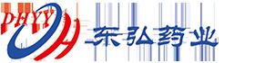 江西东弘药业有限公司
