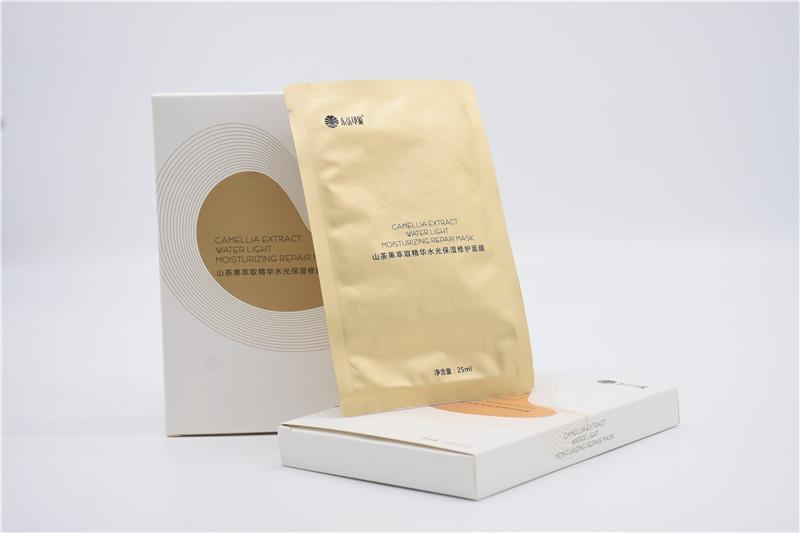 山茶果萃取精华水光保湿修护面膜
