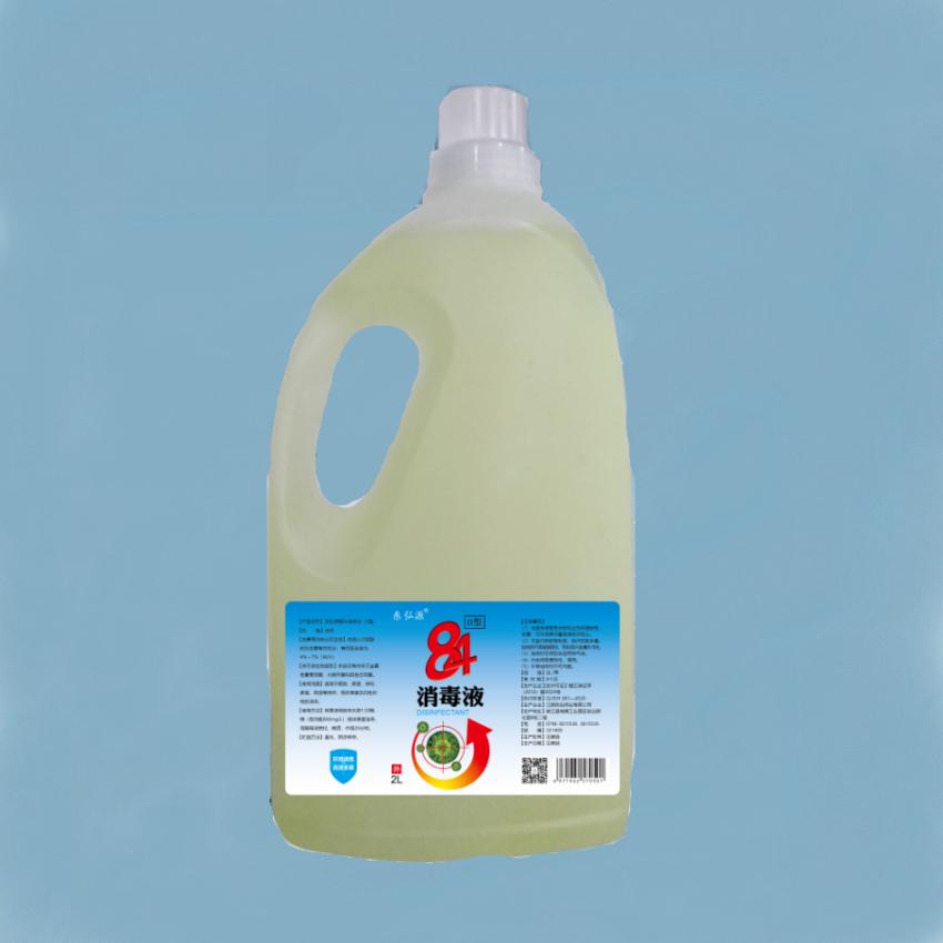 84消毒液(2L)