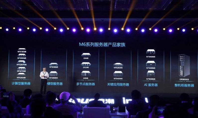 北京服务器代理商介绍浪潮M6服务器优势