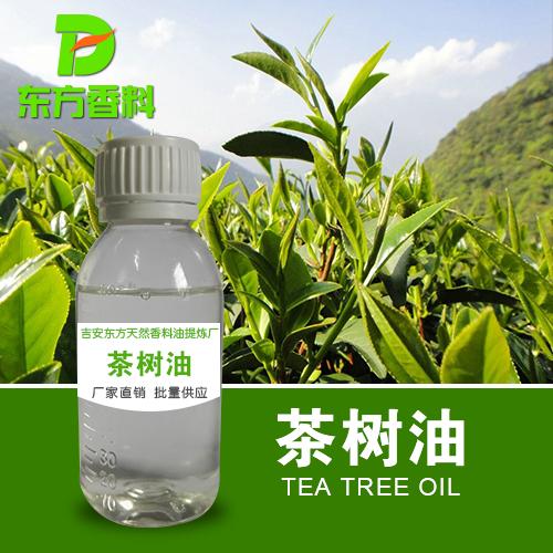 植物精油生产厂家关于茶树油与其它精油产生化学反应