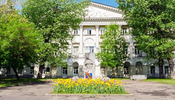 明斯克国立语言大学