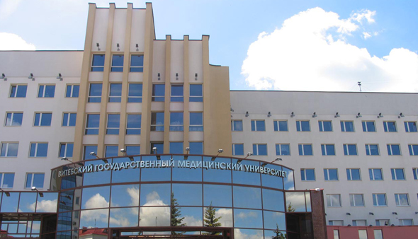 白俄罗斯国立医学院