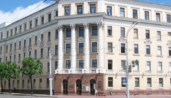 白俄罗斯国立美术学院