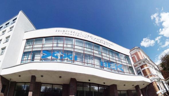 白俄罗斯国立交通大学