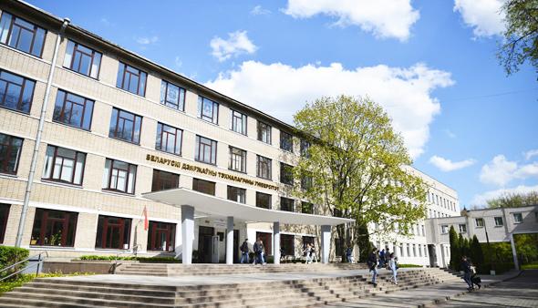 白俄罗斯国立(技术)工业大学