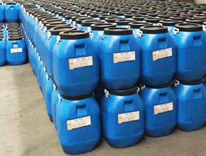 vae705防水乳液