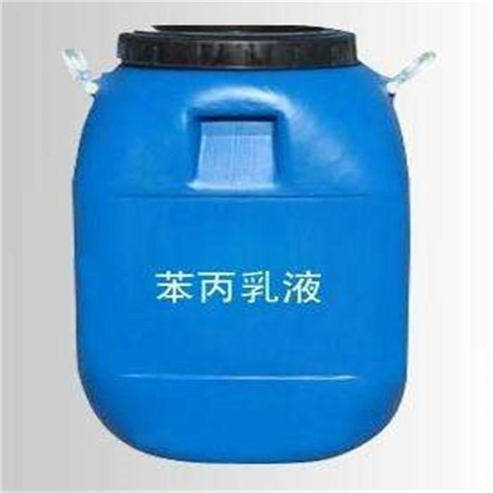 苯丙乳液的含义和分类是什么