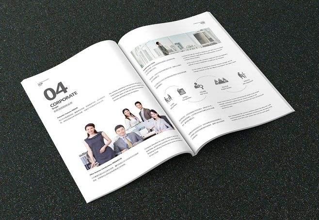展成产品宣传·画册印刷