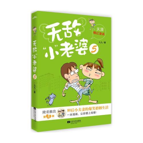 儿童书刊·宣传画册