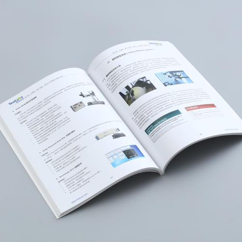 展成杂志书刊·画册印刷