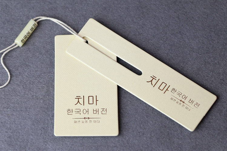 展成厂家定制·吊牌印刷设计