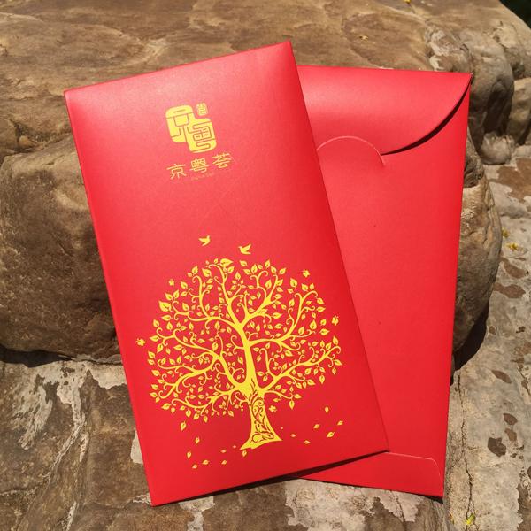 厂家定制 红包利是封印刷